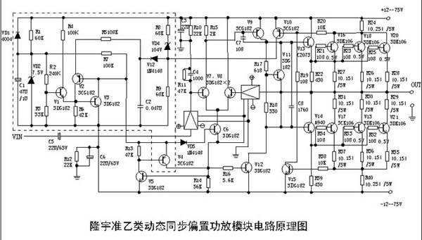 隆宇电源滤波器电路图