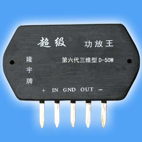 科宏达d128音响电路图