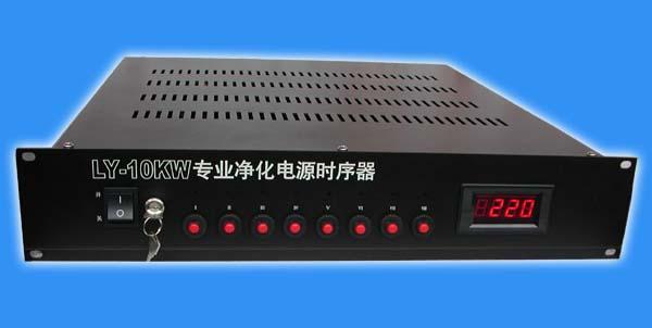 本机电源输入配有三个输入接线桩(插座)